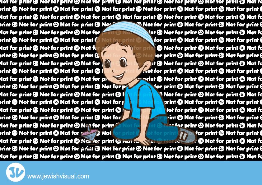 Boy with blue kipa playing with a dreidel – ילד עם כיפה כחולה משחק בסביבון