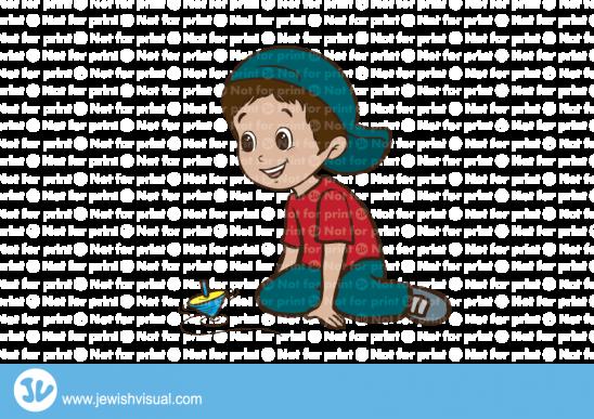 ילד משחק בסביבון