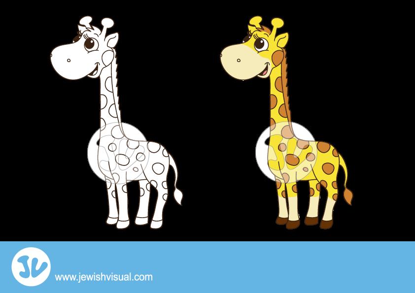 Giraffe Clipart – איור של ג'ירפה