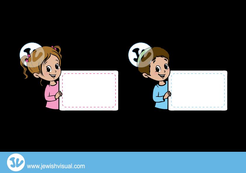 Name Tags For Kids – כרטיסי שמות לילדים