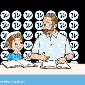 אבא ובן לומדים תורה