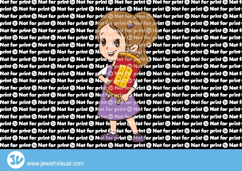 Girl holding a Sefer Torah – ילדה מחזיקה ספר תורה