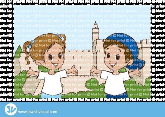 ילדים-בירושלים
