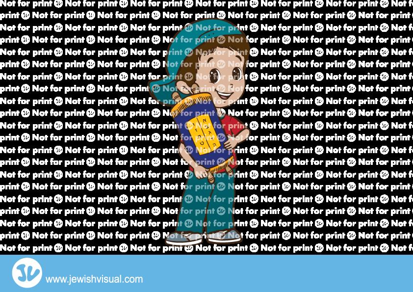 Boy with hat holding a Sefer Torah – ילד עם כובע מחזיק ספר תורה
