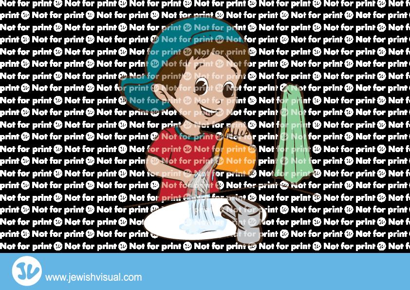 Netilat Yadayim – ילד עם כובע נוטל ידיים