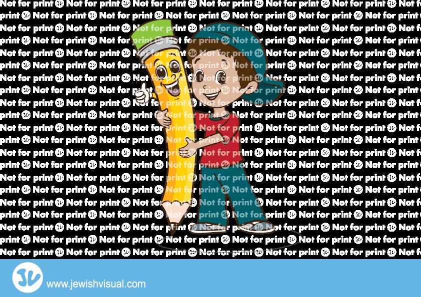 Boy holding a pencil – ילד מחזיק עיפרון