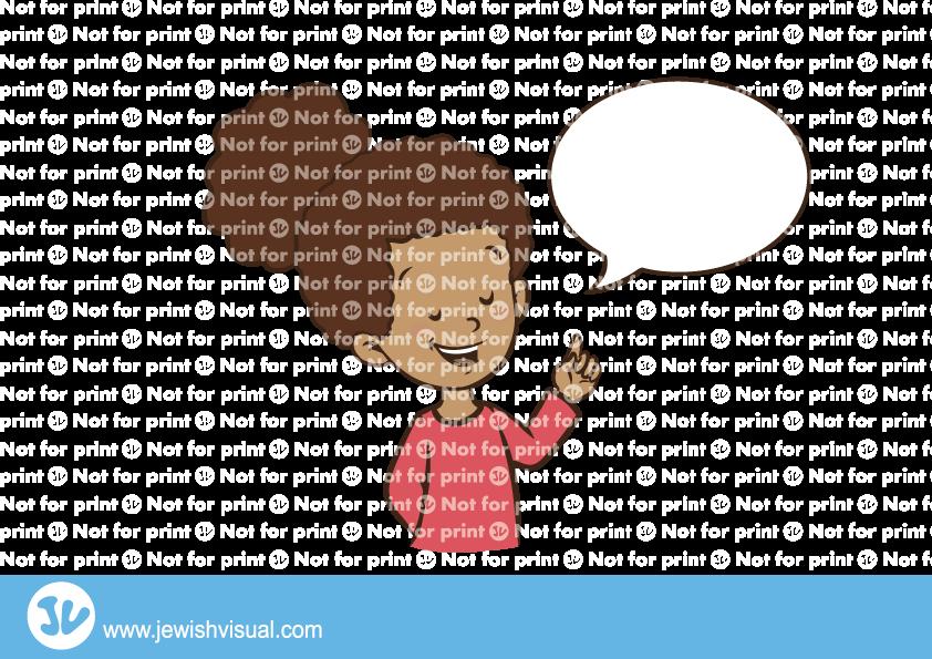 Girl talking – ילדה מדברת