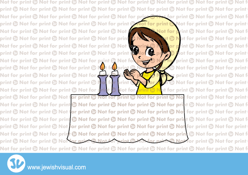 Ima Shel Shabbat – אמא של שבת
