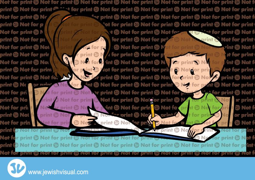 Helping With Homework – עזרה בשיעורי הבית