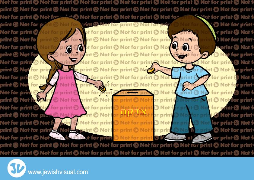 Kids Giving Tzedakah – ילדים נותנים צדקה