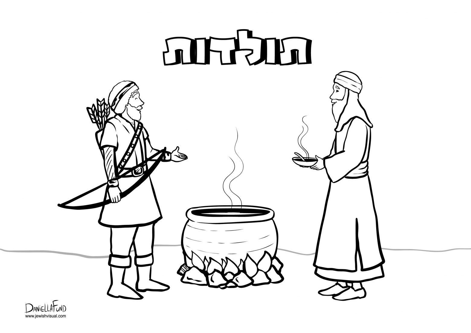 toldot coloring pages - photo #9